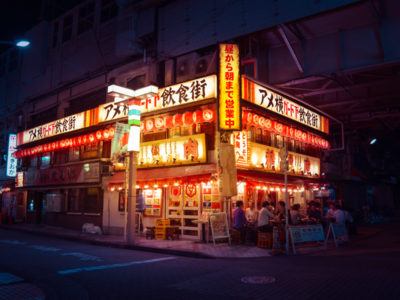 Froy Photo - Dotombori Street, Osaka - Japon